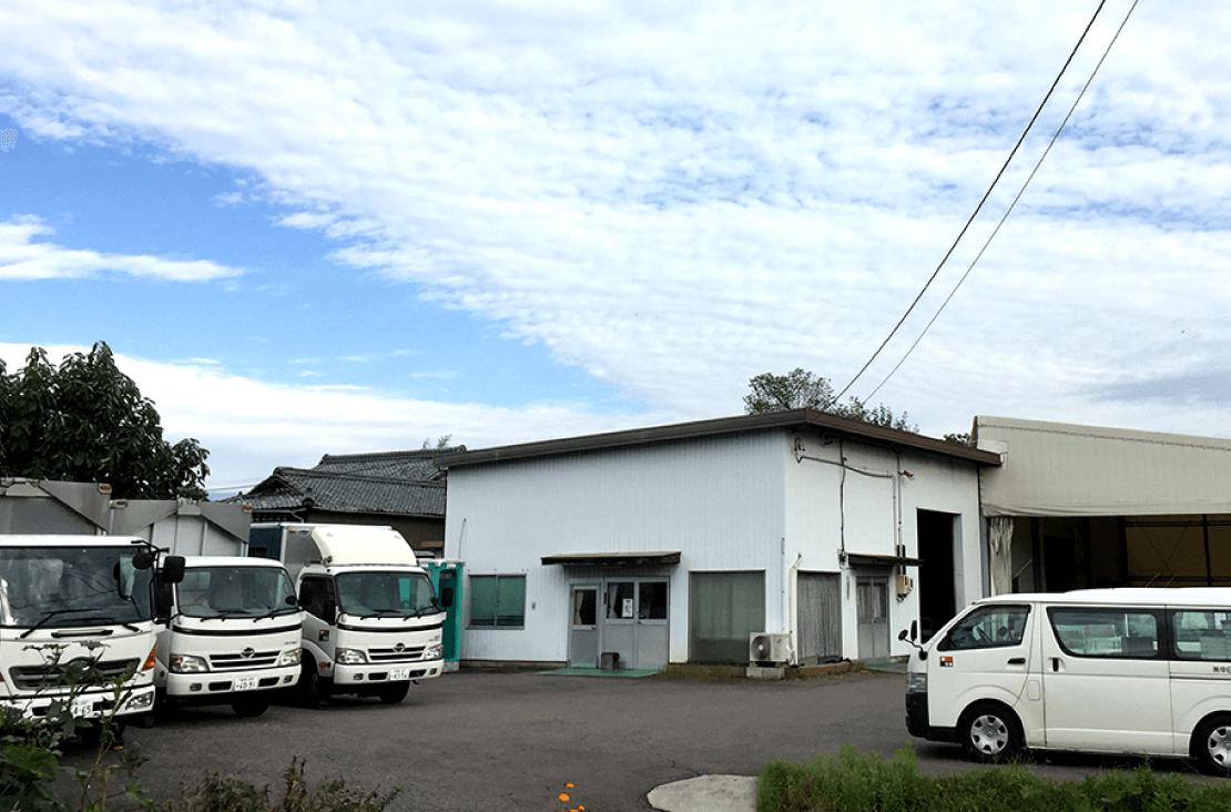 中濃営業所